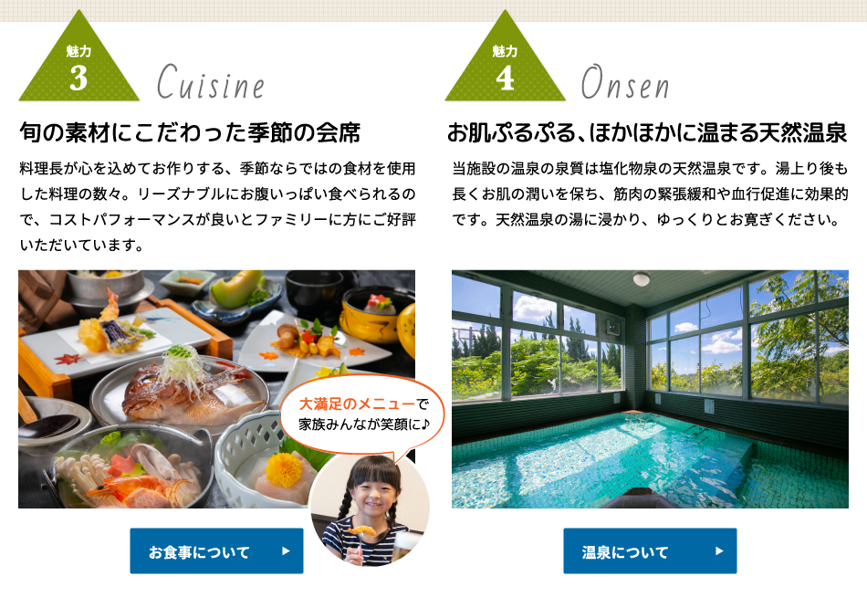 https://travel.rakuten.co.jp/HOTEL/129992/CUSTOM/GW129992191115104803.html